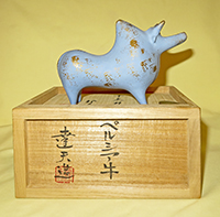 Japanese ceramic bull suiteki by Tatsuo Amano